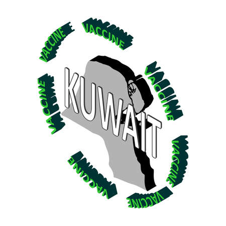 The concept of protecting the country's population from coronavirus, a vaccine against coronavirus, covid-19. Vector isometric map of Kuwait surrounded by the word vaccine. Vaccine saves