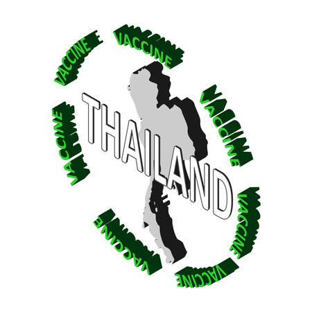 The concept of protecting the country's population from coronavirus, a vaccine against coronavirus, covid-19. Vector isometric map of Thailand surrounded by the word vaccine. Vaccine saves Vektoros illusztráció