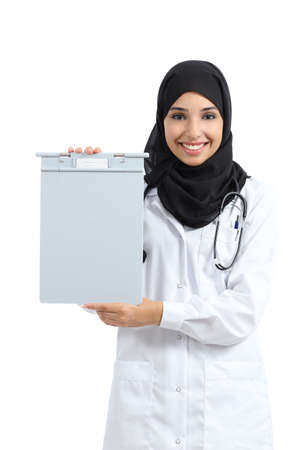 medical history: Arab woman showing a blank medical history folder isolated on a white background            Stock Photo