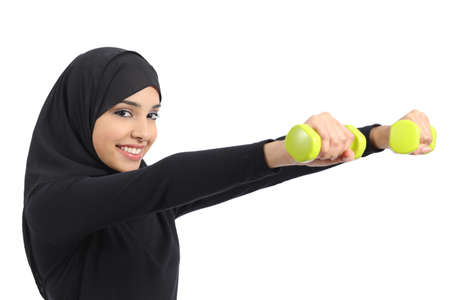 Arab fitness woman practicing sport doing weights isolated on a white background              Stock Photo