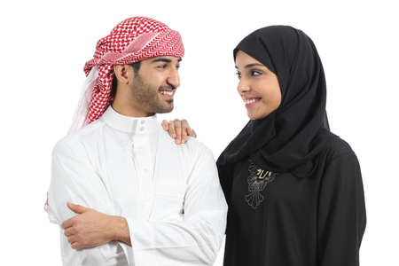 saudi: Saudi arab couple marriage looking with love isolate don a white background               Stock Photo