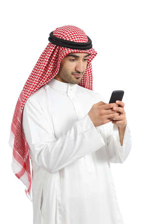 arab: Arab saudi emirates man busy using a smart phone isolated on a white background