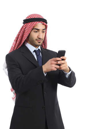 Arab saudi emirates business man using a smartphone isolated on a white background photo