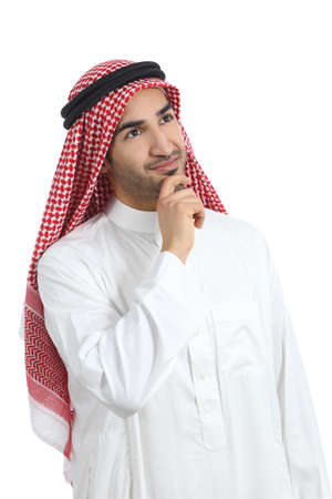 Arab saudi emirates man thinking and looking sideways isolated on a white background                photo