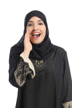 Arab saudi emirates woman shouting with hand on mouth isolated on a white background                 photo