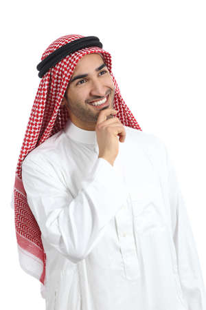 deciding: Arab saudi emirates man thinking and looking at side isolated on a white background