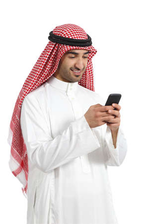 arab man: Arab saudi emirates happy man using a smart phone isolated on a white background