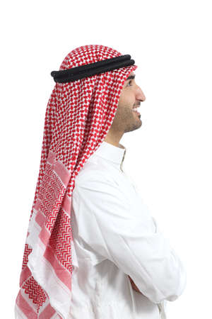 Profile portrait of an arab saudi emirates man isolated on a white background