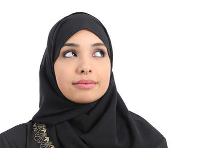 woman looking up: Arab saudi emirates woman face looking at side isolated on a white  Stock Photo