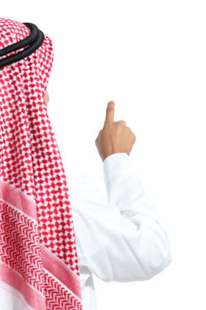 Back view of an arab saudi emirates man selecting in the air isolated on a white background photo