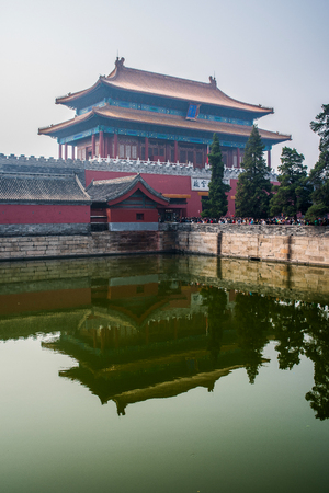 Forbidden city at beijing, china 10-5-2016
