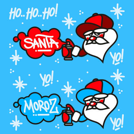 Hiphop Ded Moroz and Santa Claus Spraying Graffity Tags Vector Illustration Иллюстрация