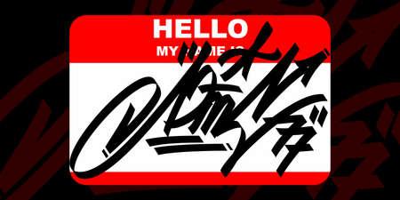 Abstract Hello My Name Is Graffiti Style Sticker Vector Illustration Çizim