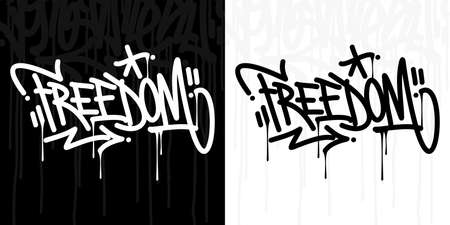 Word Freedom Abstract Hip Hop Hand Written Graffiti Style Vector Illustration Art