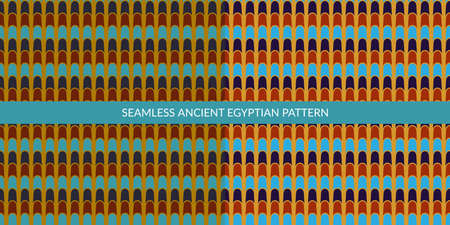 Seamless Ancient Egyptian Geometric Pattern Set Vector Illustration Background Art