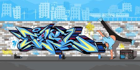 Streetart Graffiti Wall And B boy Dancing Against The Background Of The Cityscape Vector Illustration Vektorgrafik