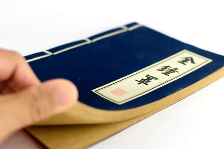 antique books: ancient chinese book note with white background