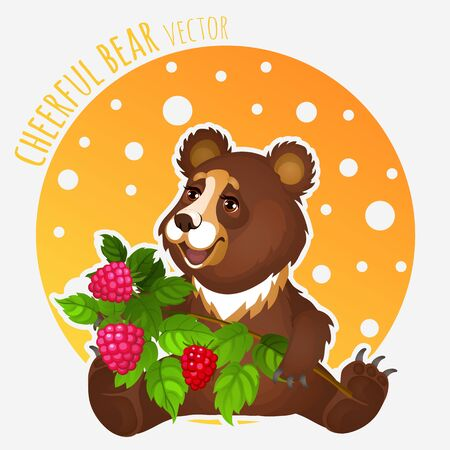 raspberries: Cute romantic bear with raspberries Illustration
