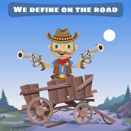 cowboy cartoon: Cartoon character of Wild West - we define on the road