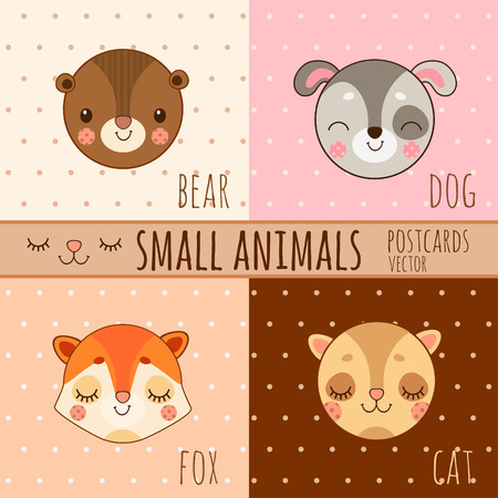 cute images: Four simple cute images head of animals, dog, cat, fox, bear, cartoon vector set