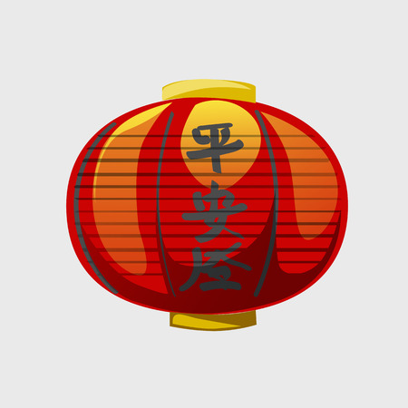 japanese culture: Classic red Chinese lantern with characters, one isolated image Illustration