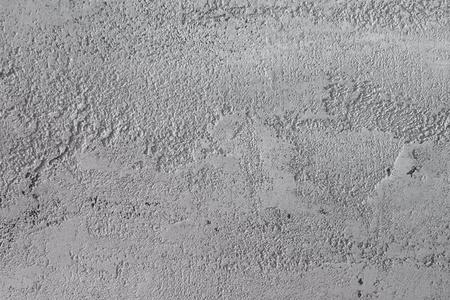 design aged stone like plaster texture for design purposes. Stock fotó