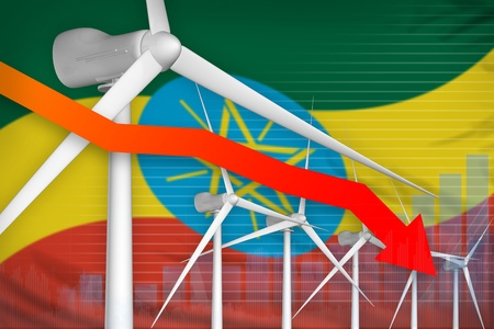 Ethiopia wind energy power lowering chart, arrow down  - environmental energy industrial illustration. 3D Illustration Stok Fotoğraf