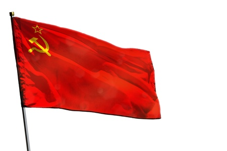 Fluttering Soviet Union (SSSR, USSR) flag isolated on white background.