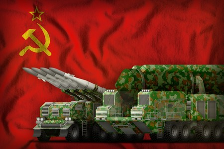 rocket forces with summer camouflage on the Soviet Union (SSSR, USSR) flag background. Soviet Union (SSSR, USSR) rocket forces. 9 May, Victory Day concept. 3d Illustration Reklamní fotografie
