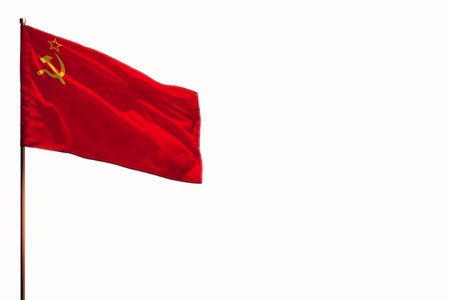 Fluttering Soviet Union (SSSR, USSR) flag isolated, mockup with the place for your text on white background. Reklamní fotografie