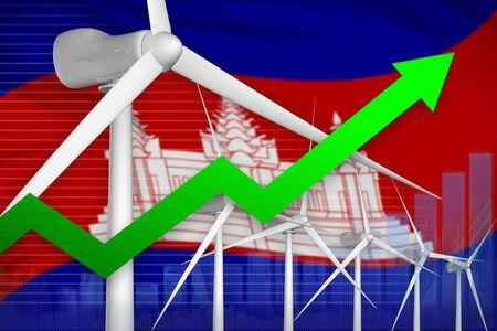 Cambodia wind energy power rising chart, arrow up  - alternative energy industrial illustration. 3D Illustration 写真素材