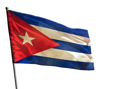 Fluttering Cuba flag isolated on white background. Фото со стока