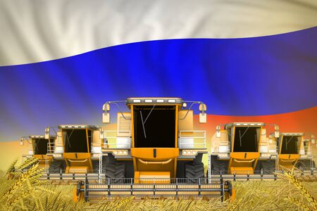 industrial 3D illustration of many yellow farming combine harvesters on rural field with Russia flag background - front view, stop starving concept 스톡 콘텐츠