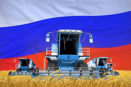 four light blue combine harvesters on farm field with flag background, Russia agriculture concept - industrial 3D illustration