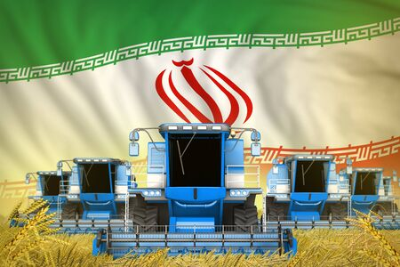 some blue farming combine harvesters on wheat field with Iran flag background - front view, stop starving concept - industrial 3D illustration Banque d'images - 130081421