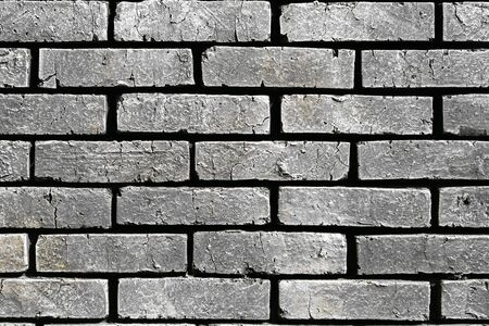 cute vintage vintage brick wall texture - abstract photo background Stok Fotoğraf - 134794064