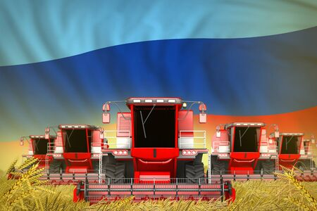 some red farming combine harvesters on wheat field with Luhansk Peoples Republic flag background - front view, stop starving concept - industrial 3D illustration