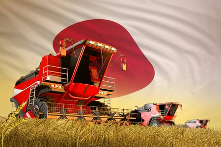 agricultural combine harvester working on farm field with Japan flag background, food production concept - industrial 3D illustration Banco de Imagens