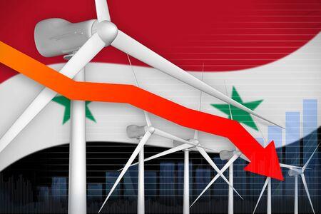 Syrian Arab Republic wind energy power lowering chart, arrow down  - alternative energy industrial illustration. 3D Illustration