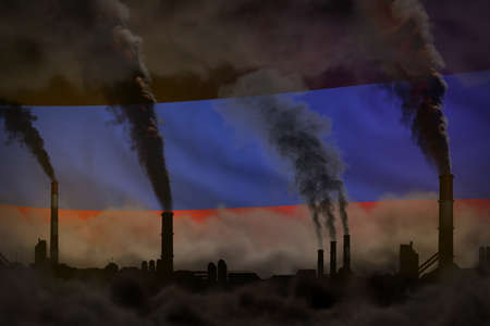 Global warming concept - dense smoke from industrial chimneys on Donetsk Peoples Republic flag background with place for your logo - industrial 3D illustration