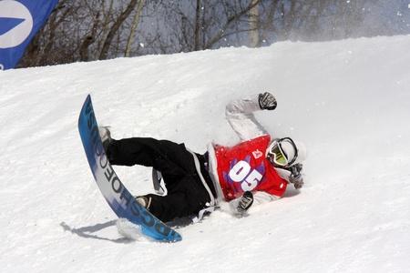Rossiya.26 M�rz 2011. Sport komplexe Volen. Winter B�hne internationale Spiele Extreme Sport Adrenalin Spiele 2011.