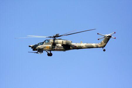 Rossiya.18 August 20111e des 10. Internationalen Luft-und Raumfahrtausstellung MAKS-2011 ``. Dieses Foto zeigt den Hubschrauber Mi-28N Editorial