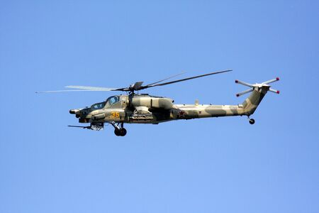 Rossiya.18 August 20111e of the 10th International Aerospace Show MAKS-2011 ``. This photo shows the helicopter Mi-28N