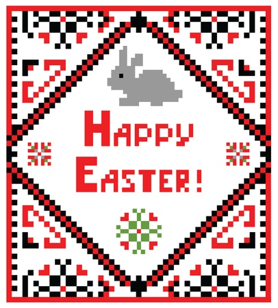 Easter embroidery with bunny Stock Vector - 18760729