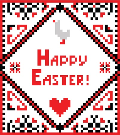 pasch: Easter embroidery with goose