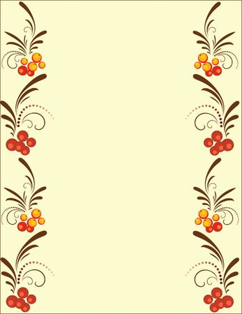 Decorative frame  See my gallery for more Vector