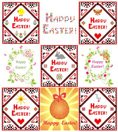 Easter greetings with embroidery Vector