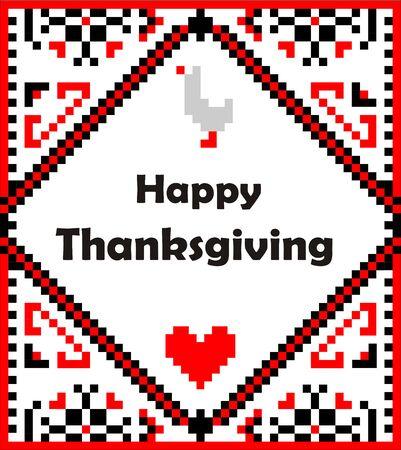 napkin: Napkin for thanksgiving day