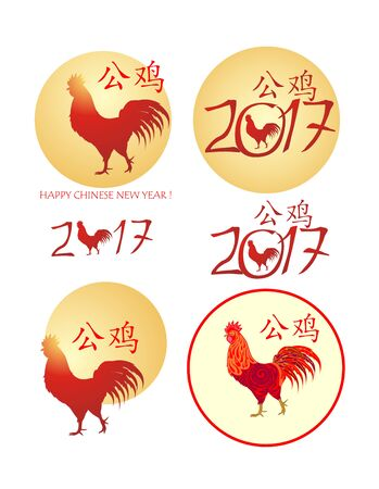 red animal: Seasonal greeting with animal symbol Red Rooster of Chinese New year 2017