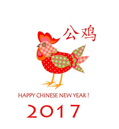 new year s card: Applique with funny rooster for Chinese New Year